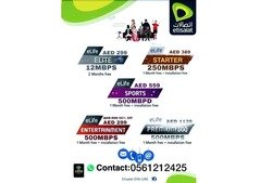 Home wifi services in etisalat with new best offers