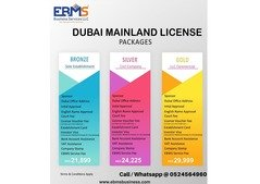 START YOUR BUSINESS IN UAE!!!