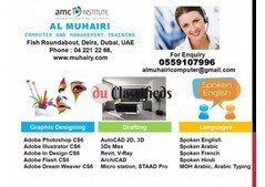 IELTS  preparation for students