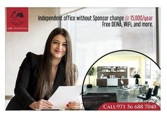 INDEPENDENT SEPARATE OFFICE AT DUBAI