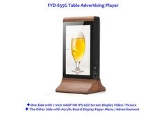 "Funsuper 7"" LCD Tabletop Advertising Player with Powerbank FYD835G"