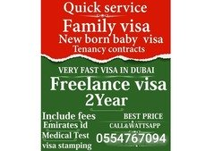 Family Visa very Fast and Quick Service in Dubai
