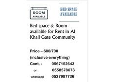 Bed space / Full room available in Al khail Gate