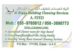 Sign board cleaning services