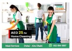 Maid Services - Home Cleaning - Promotion 25 AED per hour