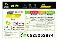 ETISALAT HIGH SPEED HOME WI-FI AVAILABLE ALL OVER