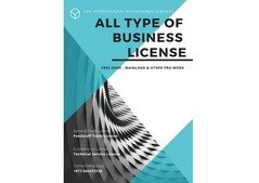 new trading license on easy installments #0544472136